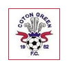 Coton Green Football Tournament